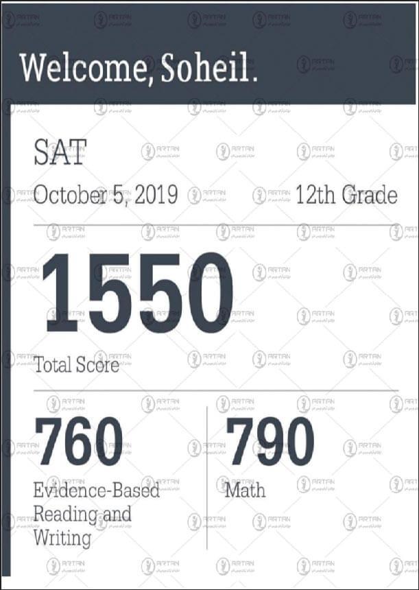 نتایج بورس تاپ در آزمون SAT